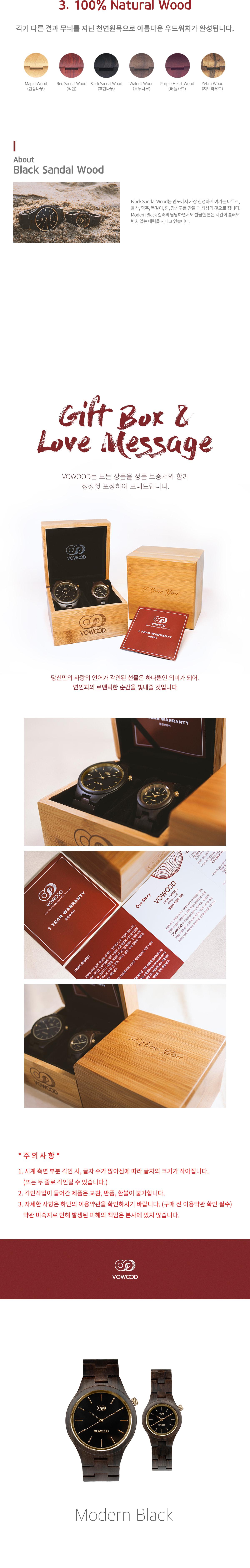 Romeo Juliet - Modern Black299,000원-바우드주얼리/시계, 시계, 시계세트, 커플시계바보사랑Romeo Juliet - Modern Black299,000원-바우드주얼리/시계, 시계, 시계세트, 커플시계바보사랑