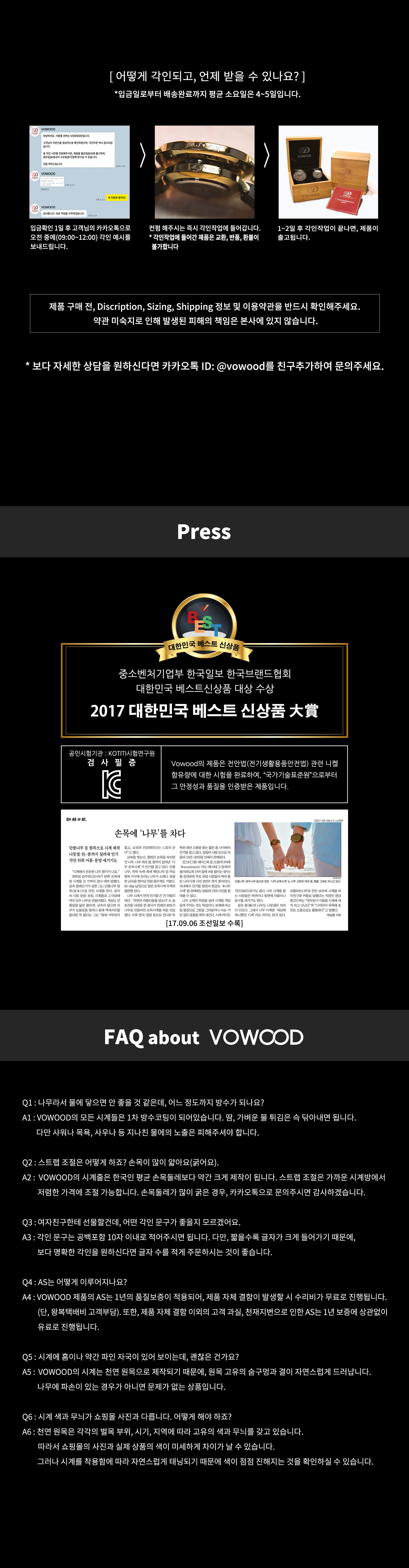 바우드(VOWOOD) 유니온- 로지 레드(커플)